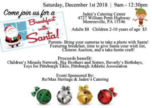 Breakfast with Santa @ Jaden's Catering Center | Monroeville | Pennsylvania | United States